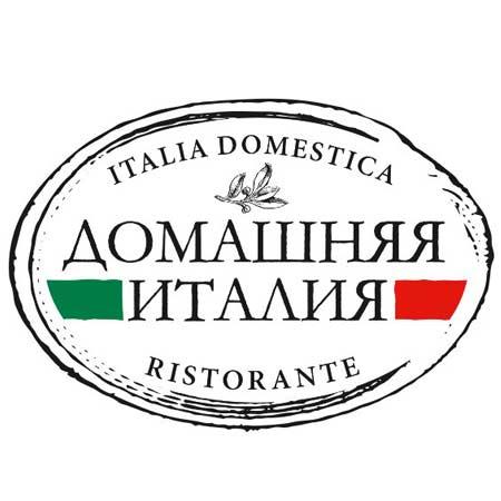Кафе домашняя италия
