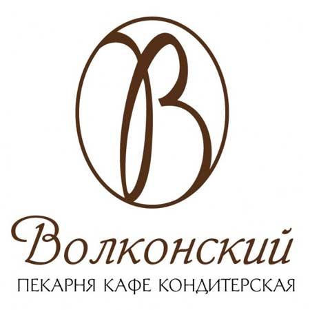 Ресторан Волконский
